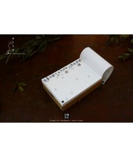 小徑文化 x 夏米花園 5th Anniversary - MARUMO 抽屜式便箋 ( MTP-CH271 )