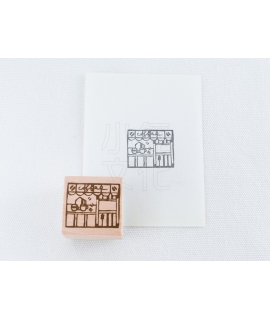小徑 x 夏米花園 原創木質印章 Vol.1 - Shop-G3 (XM-ST-071)