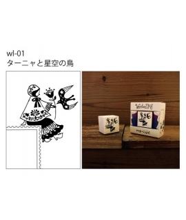 日本進口 HANTO 切手印章 - 女孩與星空的鳥 ( wl-01 )
