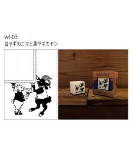 日本進口 HANTO 切手印章 - 白羊Emma與黑羊Jan ( wl-03 )