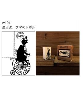 日本進口 HANTO 切手印章 - 黑熊運送中 ( wl-04 )