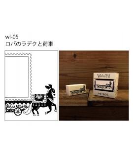 日本進口 HANTO 切手印章 - 馬車 ( wl-05 )