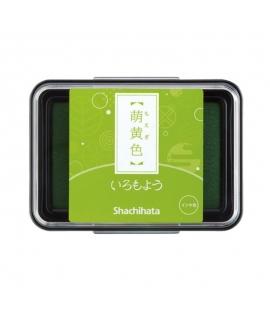 日本進口 shachihata 寫吉達 日本傳統色油性印台 -  萌黃色 (HAC-1-YG )