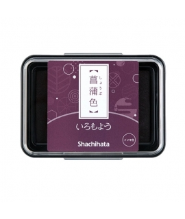 日本進口 shachihata 寫吉達 日本傳統色油性印台 - 菖蒲色 ( HAC-1-RV )