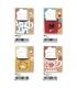 日本進口 古川紙工 Wa-Life 咖啡杯造型便箋組 - 雪中森林_白 ( LT347 ) , 冬季限定品