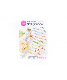 日本進口 BGM紙膠帶雜誌書 第二彈 - 附10捲限定紙膠帶 ( C0477-02 )