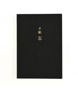 日本進口 2021 Hobonichi ほぼ日手帳 - A6 手帳本體 ( 4580541447411 ),英文版