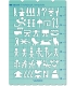 日本進口 VANCO 手帳專用描繪尺 - 秘密 ( 39505 )