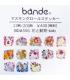 日本進口 bande 和紙貼紙 - 花與動物 ( BDA556 )