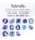 日本進口 bande 和紙貼紙 - 夏季星座 ( BDA535 )