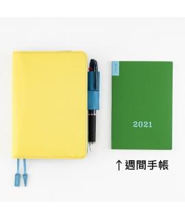 日本進口 2021 Hobonichi ほぼ日週間手帳 - 綠 ( 4580541448173 )