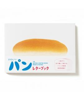 日本進口 插畫素材圖鑑系列書冊 - 可愛麵包書 便箋 ( 4741-4 )