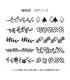 日本進口 midori 迴轉式連續印章 - 植物 ( 35383006 ),油性顏料系黑