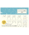日本進口 PIE 系列書冊 秋草愛系列 - 可愛動物描繪練習書 ( 5158-9 )