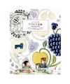 日本進口 PIE International 系列書冊 ARABIA芬蘭品牌手帖 - 北歐經典餐具 ( 4446 )