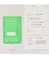 日本進口 Hobonichi ほぼ日手帳描繪尺 - Basic 基本 ( T-140 )