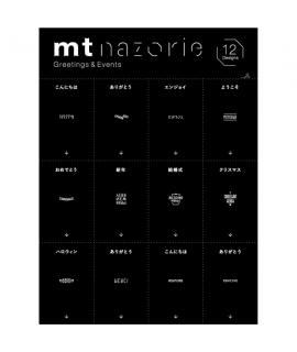 日本進口和紙膠帶 mt nazorie 專用幻燈片 系列 - 問候與事紀 ( MTNZP05 )