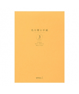 日本進口 MIDORI 色を贈る手紙系列 A5信紙本 - 金色 ( 20573-006 ),横罫