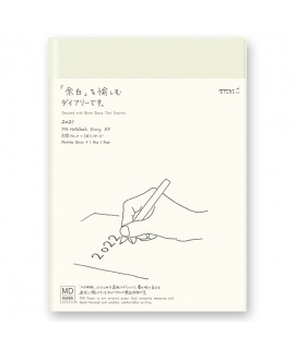 日本進口 MD Notebook 2021手帳 - A5 ( 22060006 ),1日1頁