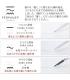日本進口 斑馬ZEBRA SARASA x KOKUYO PERPANEP聯名 - 水性代針筆 / 黑 / 細字 ( PER-FWE035W )