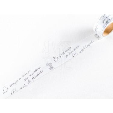日本進口 Hütte paper works 當店原創和紙膠帶 植物園系列 - 文字列 ( PMT-068 )